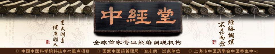 中经堂博客-www.chongjingtang.net/blog